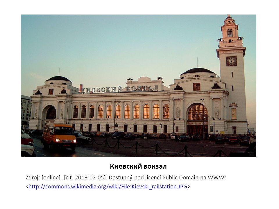 Киевский вокзал Zdroj: [online]. [cit. 2013-02-05]. Dostupný pod licencí Public Domain na WWW: